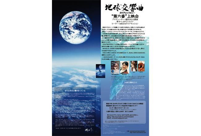 works_091219